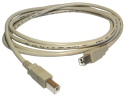 2M USB 1.1 B To B Data Cable