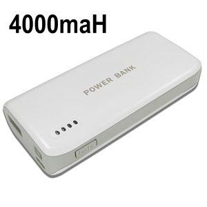 4000maH Portable USB Power Bank
