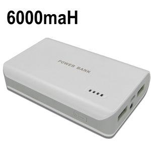 USB Power Pack 6000maH Dual Output 2A / 1A