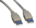 2M USB Cable Type A To A